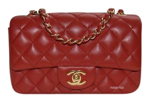 Chanel Classic Flap 2.55 Limited Edition Quilted Shoulder Bag