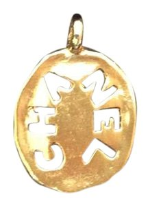 Chanel Sale ! AUTHENTIC CHANEL 18k GOLD PLATED VINTAGE CHARM / PENDANT