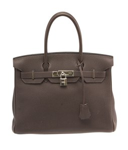 Hermès Togo H In A Square Kardashian Satchel in Brown