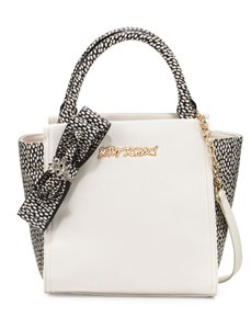 Betsey Johnson Bug A Boo Tote Satchel in Cream