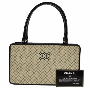 Chanel Vintage Satchel