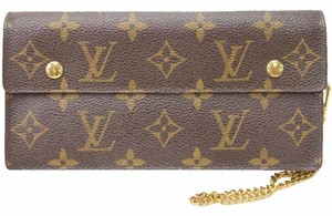 Louis Vuitton Authentic Louis Vuitton Long Wallet Monogram Mens Clutch