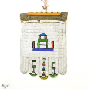 Vintage African Beadwork | Vintage Jocolo | Ndebele Beaded Apron | Itshogolo | Bridal Ceremony | Beaded Tapestry |