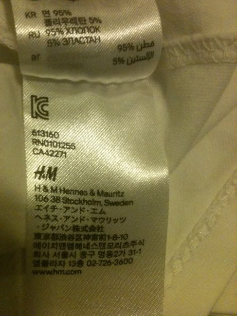 H&M Activewear Fitted Cotton Casual T Shirt White