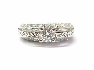 Fine Round Diamond Solitaire Royal Design Ring 1.35ct