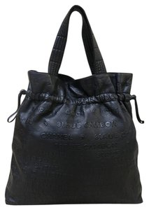 Chanel Cambon Limited Edition Drawstring Shopping Tote in black