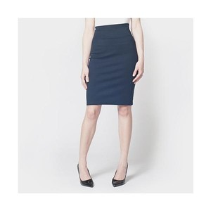 Tiffany Bean Skirt Navy