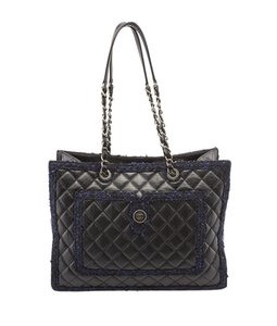 Chanel Shopping Quilted Tote in Black