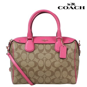 Coach Canvas Mini Signature Cross Body Bag