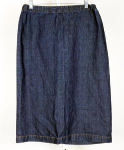 Marni Skirt blue