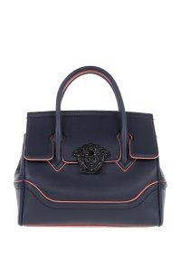 Versace Leather Satchel in Multi