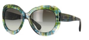 Chanel 5323 Signature Butterfly Square Green CC Oversized Mosaic Jeweled