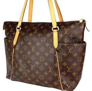 Louis Vuitton Totally Totally Mm Shoulder Bag