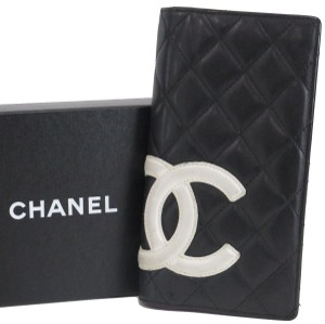 Chanel Cambon Bifold Long Wallet Leather Black White Clutch