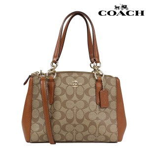 Coach Mk Lv Tb Gucci Prada Satchel in Khaki/Saddle