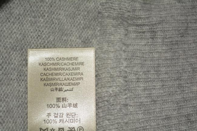 Burberry Men's Cashmere Knight Sweater Image 6
