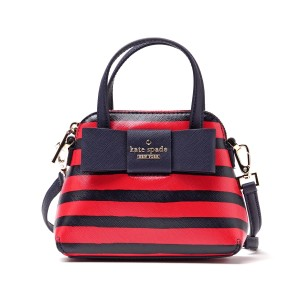 Kate Spade Mini Maise Leather Cross Body Bag