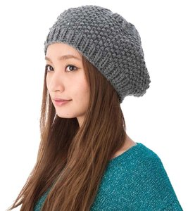 Hat Attack Hat Attack Charcoal Grey Pop Knit Hat, New with Tags!