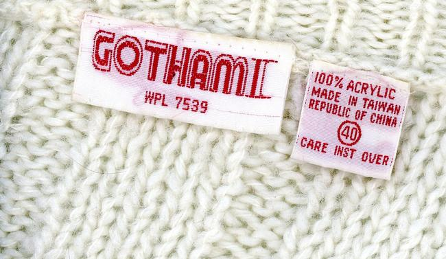 Gothami Vintage 1970 70s 80s 1980s Hipster Hippy Hippie Boho Fisherman's Knit Open Knit Knitted Knit Fisherman's Sweater Cardigan