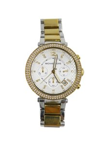 Michael Kors Michael Kors Two Tone Gold and Silver