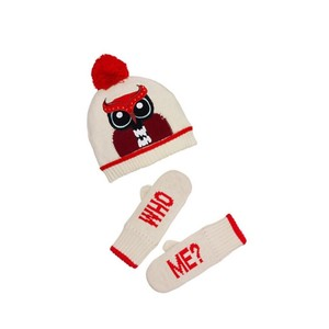 Kate Spade Owl Who Me Set Beannie And Mittens