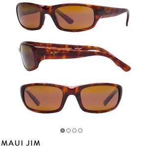Maui Jim Stingray PolarizedPlus2, Mirrored
