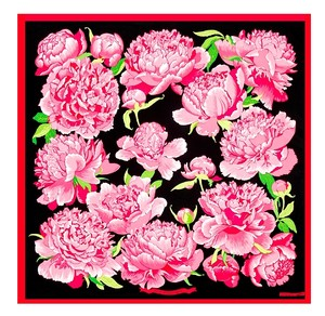 Herms Hermes Scarf Les Pivoines New in Box with Tag