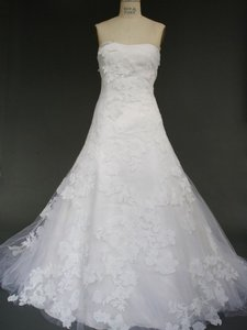 Vera Wang Vera Wang Luxe Nadia Wedding Dress