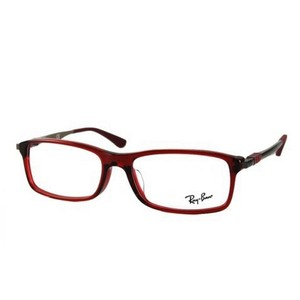 044aa68d22 Ray-Ban Eyeglasses - Up to 80% off at Tradesy