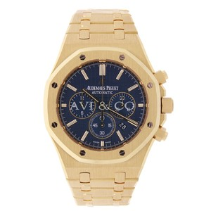Audemars Piguet Pre-Owned Audemars Piguet Royal Oak Chronograph 41 Yellow Gold Watch