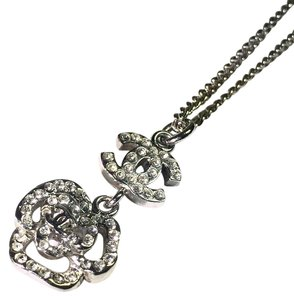 Chanel Authentic Chanel Silver Pendant Necklace Camellia Swarovski Crystals