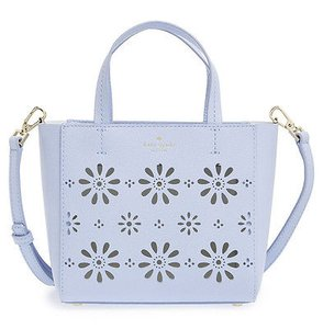 Kate Spade Faye Perforated Sky Leather Hallie Pxru6504 Tote in Blue