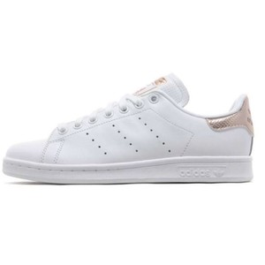 adidas White / Copper / Gold Athletic