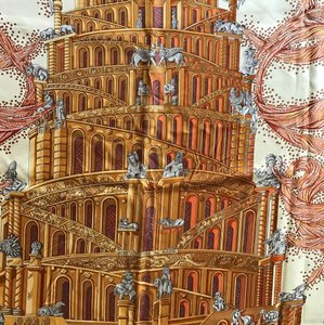 Herms Hermes Tower of Babel