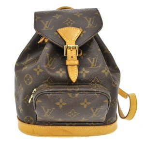 Louis Vuitton Lv Montsouris Pm Backpack