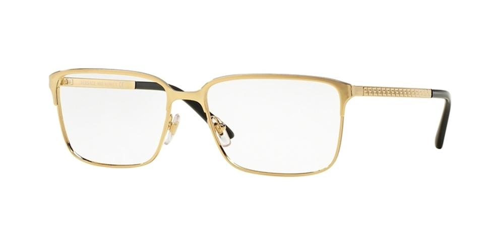 Versace Gold New 1232 Metal Rectangle Frames Sunglasses - Tradesy