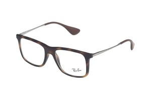 Ray-Ban NEW Ray Ban RB 7054 Matte Brown Oversized Eyeglasses Frames RX