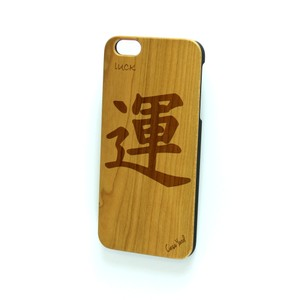 Case Yard NEW Cherry Wood iPhone Case with Japanese Luck Symbol, iPhone 6+/6s+