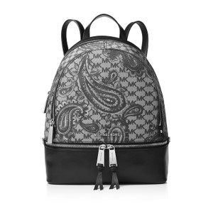 Michael Kors Rhea Paisley Backpack