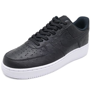 Nike Basketball For Men Gifts For Him Texture Sneakers Kicks For Men Athletic