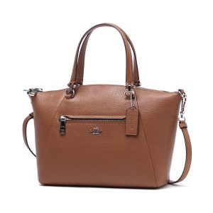 Coach Satchel in Saddle/Silver