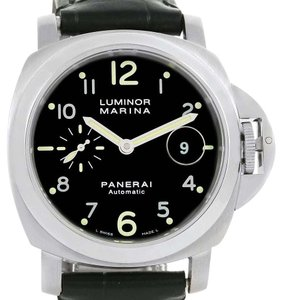 Panerai Panerai Luminor Marina 44mm Automatic Watch PAM00164 PAM164