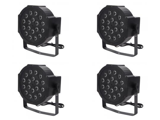 Preload https://img-static.tradesy.com/item/20618306/multicolor-4-pack-buy-uplighting-for-your-event-for-the-price-of-renting-reception-decoration-0-5-540-540.jpg