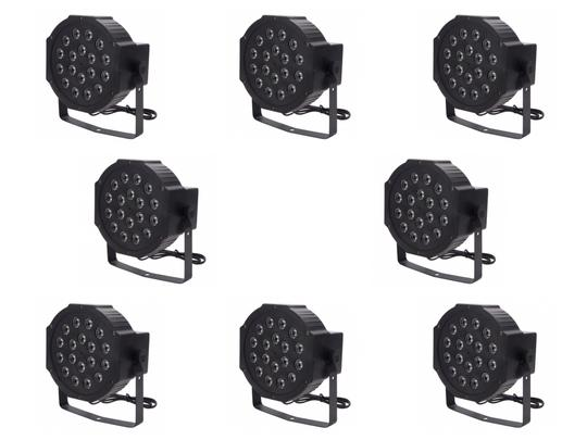 Preload https://img-static.tradesy.com/item/20618613/multicolor-8-pack-buy-uplighting-for-your-event-for-the-price-of-renting-ceremony-decoration-0-5-540-540.jpg