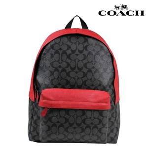 Coach Mk Ks Chanel Backpack