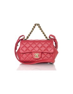Chanel Quilted Leather Flap Cross Body Bag