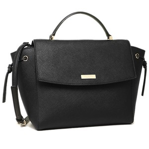 Kate Spade Strap Adjustable Leather Flap Trapeze Satchel in Black