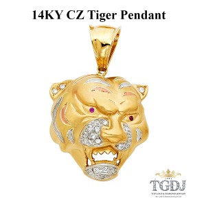 Top Gold & Diamond Jewelry CZ Tiger Pendant, 14K Yellow Gold CZ Tiger Pendant