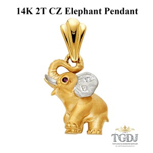 Top Gold & Diamond Jewelry CZ Elephant Pendant, 14K Two Tone CZ Elephant Pendant