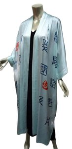 Pale Blue Maxi Dress by Old Shanghai Maxi Kimono Japanese Vintage Silk